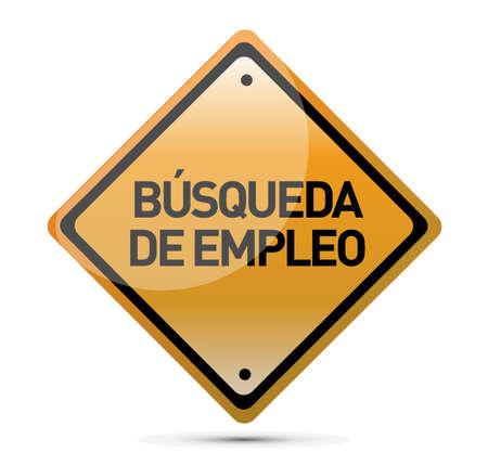 sign orange: job search orange street sign in Spanish illustration design graphic