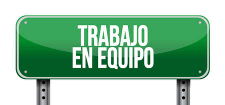 la union hace la fuerza: teamwork street sign in Spanish illustration design graphic