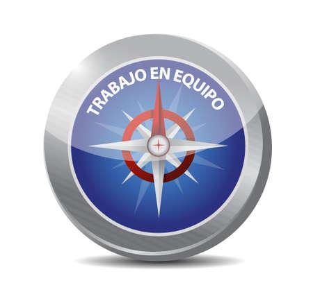 la union hace la fuerza: teamwork compass sign in Spanish illustration design graphic