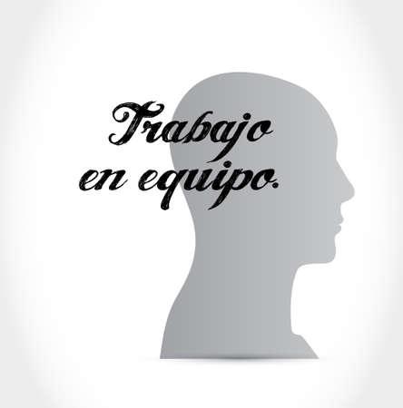 la union hace la fuerza: teamwork thinking brain sign in Spanish illustration design graphic Vectores