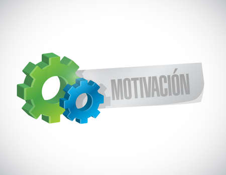induce: Motivation industrial gear sign in Spanish concept illustration design graphic over white