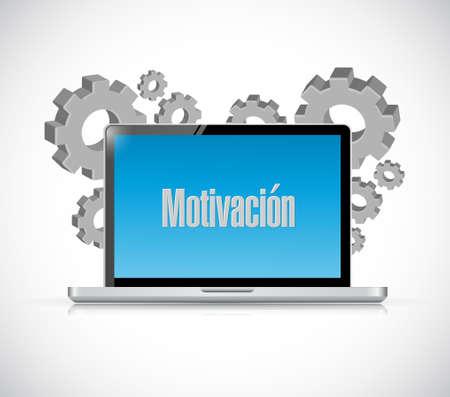 Motivation computer sign in Spanish concept illustration design graphic over white Illustration