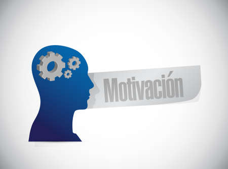 Motivation mind sign in Spanish concept illustration design graphic over white Illustration