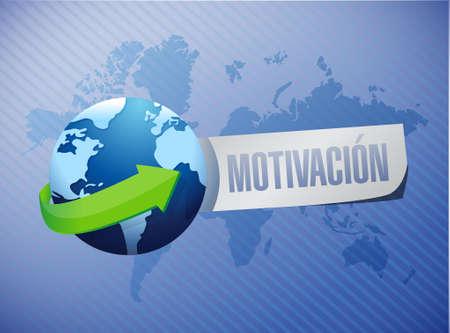 Motivation globe sign in Spanish concept illustration design graphic over white Stock Illustratie