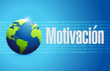 induce: Motivation global sign in Spanish concept illustration design graphic over white Illustration
