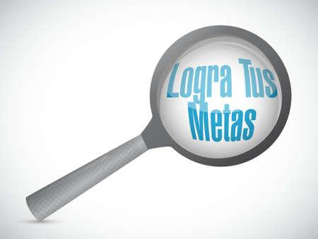 Doe je doelpunten in het Spaans. Illustratie ontwerp
