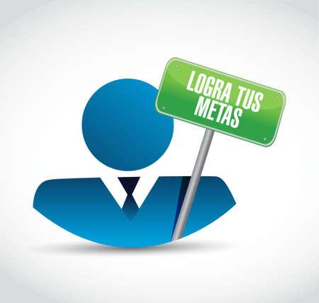achieve your goals avatar sign in Spanish. Illustration design Ilustrace