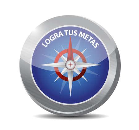 achieve your goals compass sign in Spanish. Illustration design