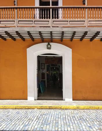 Charming Old Spanish Door With A Door Knocker In San Juan, Puerto Rico.  Stock