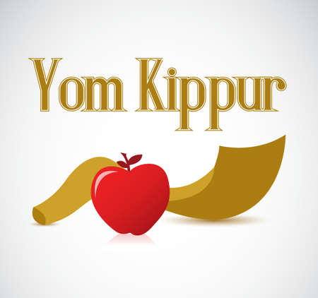simchat torah: Apple isolated over a white background Illustration