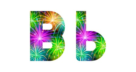 Set of English letters signs uppercase and lowercase B, stylized colorful holiday firework with stars and flares, elements for web design. Eps10, contains transparencies. Vector