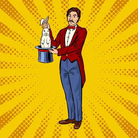 서커스 illusionist 토끼 모자 소요 팝 아트 복고풍 벡터 일러스트 레이 션. 만화 스타일 모방입니다. 일러스트