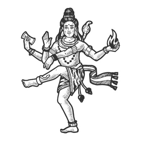 Shiva Mahadeva Hinduism indian god sketch engraving vector illustration.