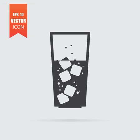 Glass icon in flat style isolated on grey background. For your design, Vector illustration.