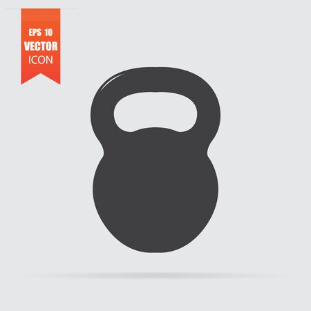 Dumbbell icon in flat style isolated on grey background. For your design. Vector illustration.