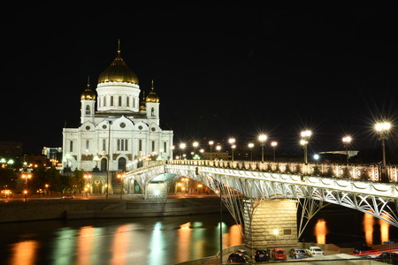 Orthodox church of Christ the Savior at night, Moscow.