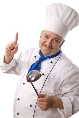 Portrait of happy attractive cook photo