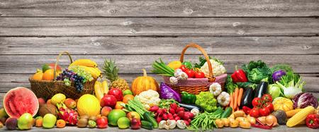 新鮮な野菜や果物背景