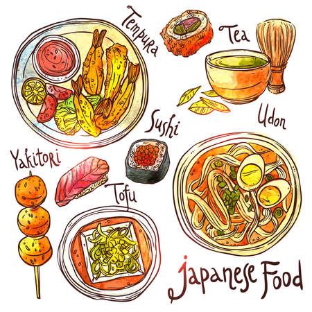 Asian Food, Hand Drawn Watercolor Illustration. Japanese Food, Vector Illustration With Sushi, Noodles, Japanese Tea, Udon, Tofu, Yakitori and Tempura. Japanese Traditional Cuisine Illustration