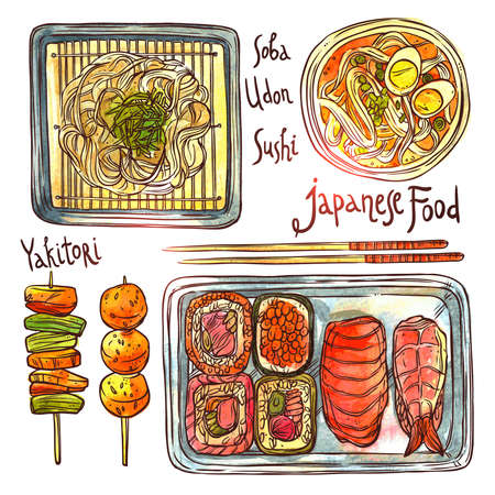 Asian Food, Hand Drawn Watercolor Illustration. Japanese Food, Vector Illustration With Sushi, Noodles, Udon, Yakitori and Soba. Japanese Traditional Cuisine Illustration With Isolated Objects.