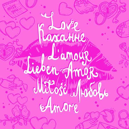 別の言語で「love」手の描かれた単語「愛」キスとピンクの背景と要素を愛する  イラスト・ベクター素材
