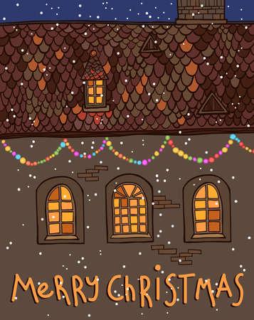 메리 크리스마스 하우스 밤