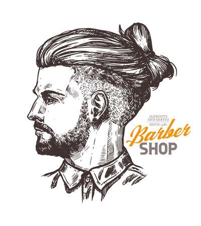 Illustration de croquis de vecteur de coiffeur. Portrait d'homme hipster yong avec une coiffure tendance. Image dessinée à la main du propriétaire du salon de coiffure Vecteurs