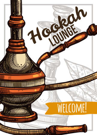 Vector color hand drawn poster with sketch hookah lounge. Template of design about smoking Illustration