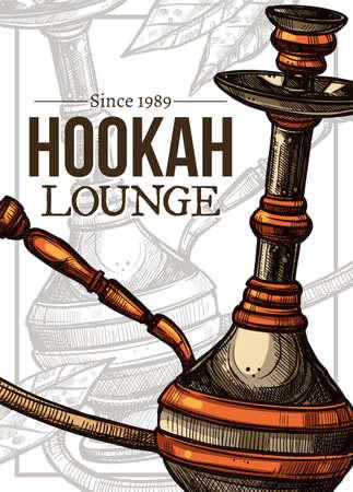 Vector color hand drawn poster with sketch hookah lounge. Template of design about smoking Ilustración de vector