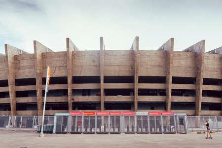 Mineirao Stadium in Belo Horizonte, Brazil