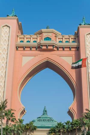 Facade of Hotel Atlantis, a luxury hotel on Jumeirah Palm in Dubai, UAE
