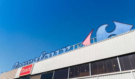 Carrefour sign, a giant French supermarket chain Editorial