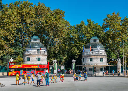 Entrance to the Lisbon Zoo, Portugal