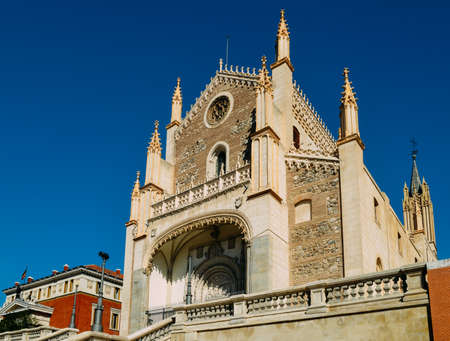 St. Jerome the Royal church facade, Madrid, Spain