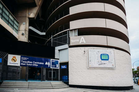 Spectactor entrance to Santiago Bernabeu stadium in Madrid, Spain