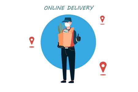 Poster concept for home delivery. Restaurant or supermarket delivering food at doorstep in quarantine. Sitting home and Order online food at anytime. Man with mask delivering food.