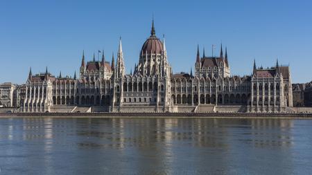 the parliament: Hungarian Parliament Stock Photo