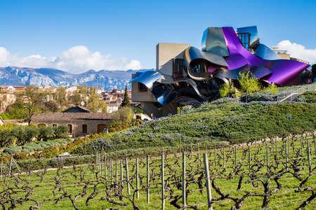 Great cellar of Marques de Riscal in Elciego, La Rioja. Spain