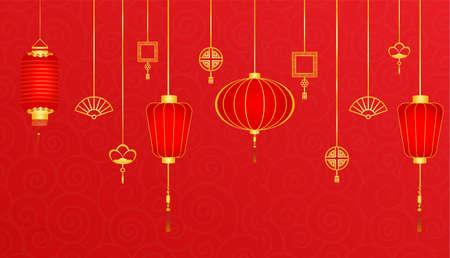 Japanese lantern or lamp