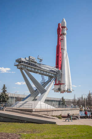 Rocket Vostok at full size installed at the exhibition complex Moscow