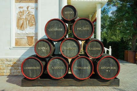 inebriation: wine tasting restaurant