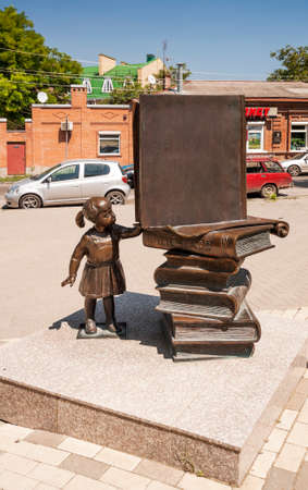 learning series: Sculpture in front of the Central Library named after AP Chekhov, the city of Taganrog, on August 1st 2016.