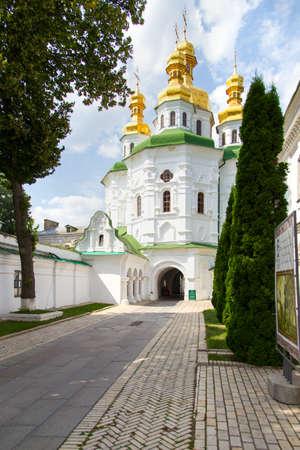 lavra: Kiev Pechersk Lavra stone pavement