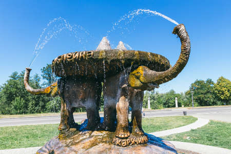 topography: The memorial fountain dedicated to the history topography of the city Bohuslav and looks like an ancient picture of the structure of the earth. Stock Photo