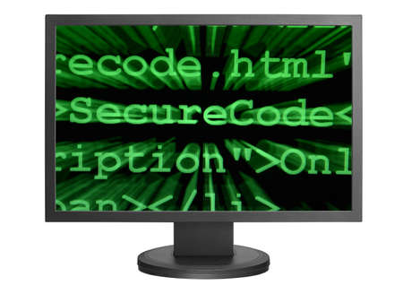 Secure code Stock Photo - 14555376