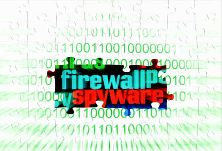Firewall Stock Photo - 16551888