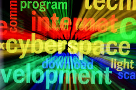 cyberspace Stock Photo - 17006596