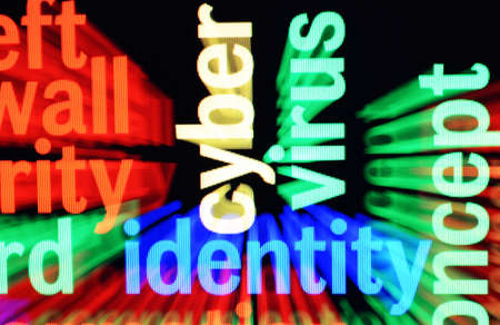 Virus identity Stock Photo - 17432317