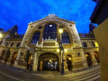 Budapest Central Market photo