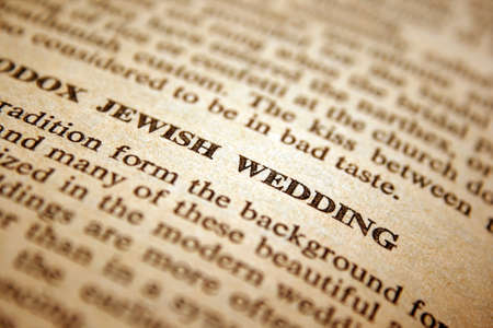 Jewish wedding photo